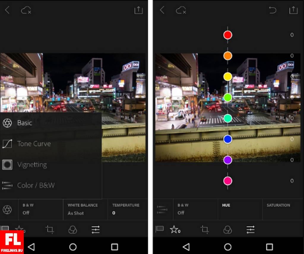 Обработка фото для Инстаграма: лучшие бесплатные приложения для редактирования фото на Андроид и IOS + обзор ТОП фильтров