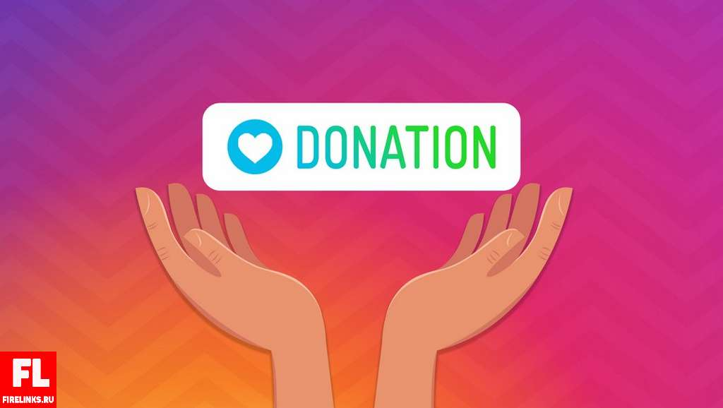 King Donate com (Кинг Донат): что это такое и как настроить на OBS и Инстаграм + мой отзыв о сервисе
