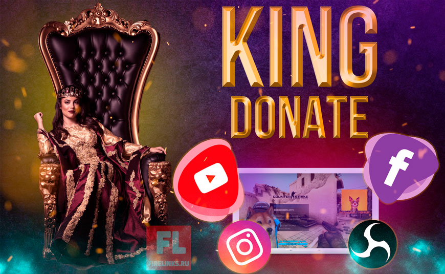 king donate com chto eto