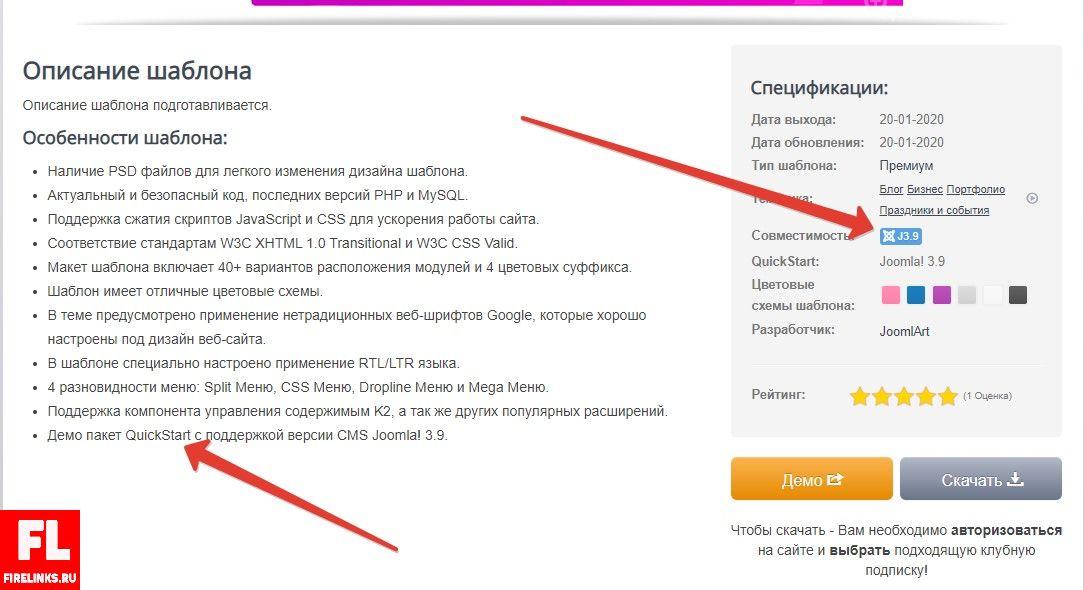 Как самому сделать сайт с нуля бесплатно: ТОП-4 конструктора сайта + пошаговая инструкция по созданию сайта для чайников на CMS Джумла с быстрым стартом на html