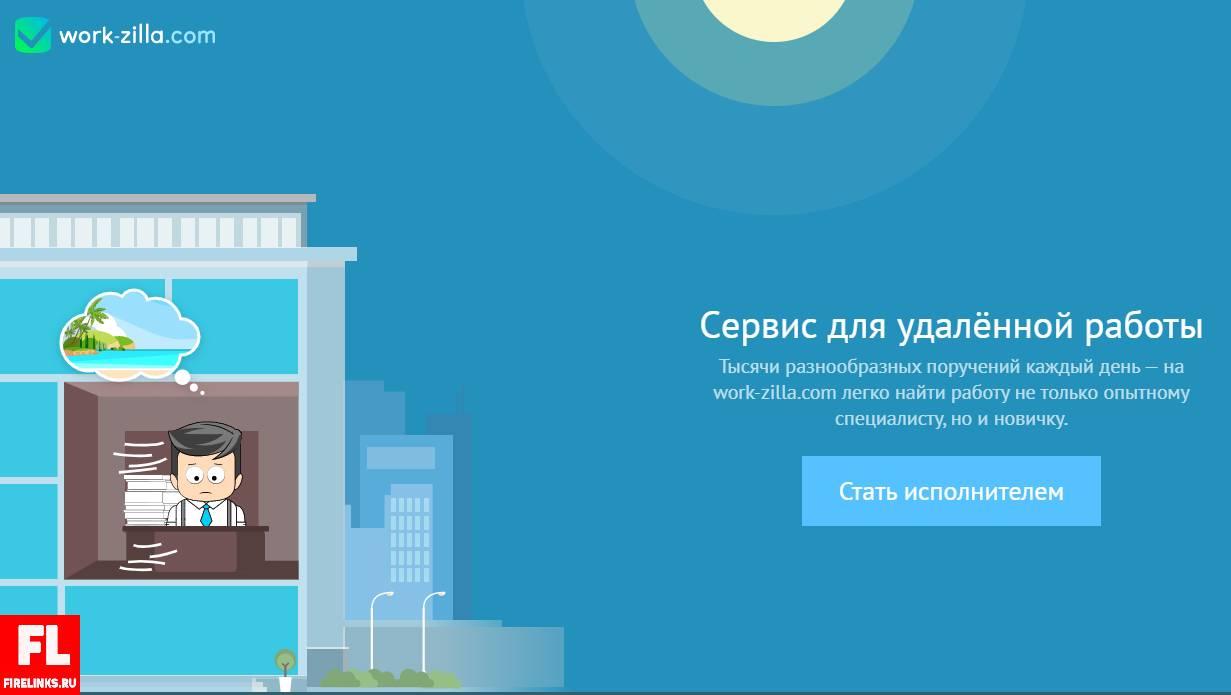 Реальная удаленная работа на дому через интернет во время короновируса + онлайн карта распространения