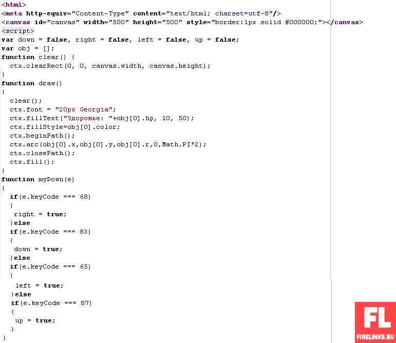 Как создать игру на компьютере самому с нуля: код для верстки шаблона игры