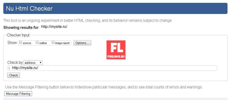 Валидатор разметки html.