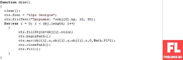 Как создать игру код программы