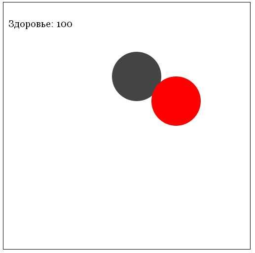Как создать игру на компьютере со стукивающимися шариками