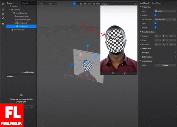 Как пользоваться масками в Инстаграм: пошаговая инструкция