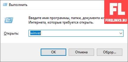 Как узнать какая виндовс установлена на компьютере в 2 клика