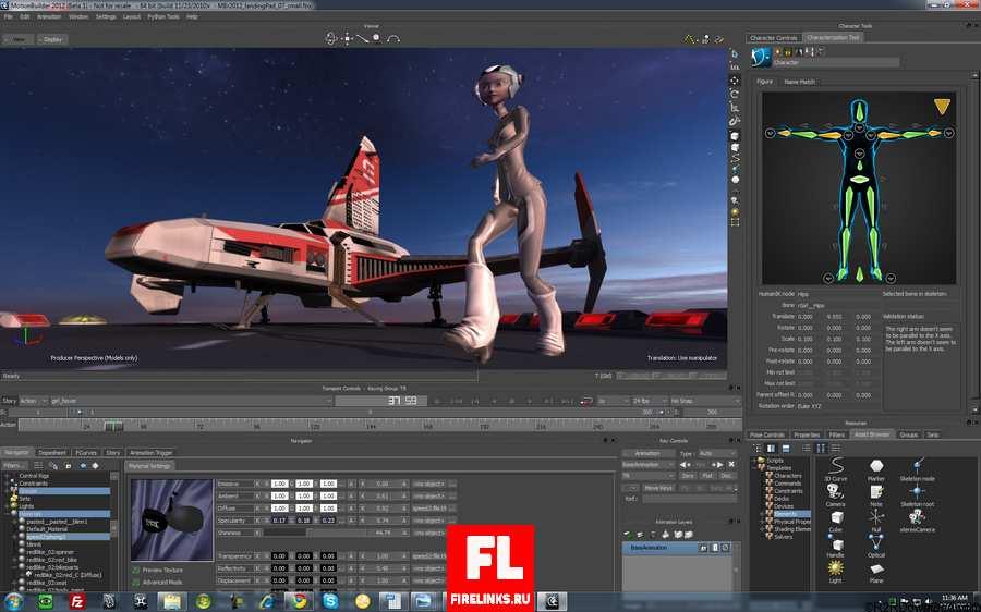 3D Анимация персонажа в программе