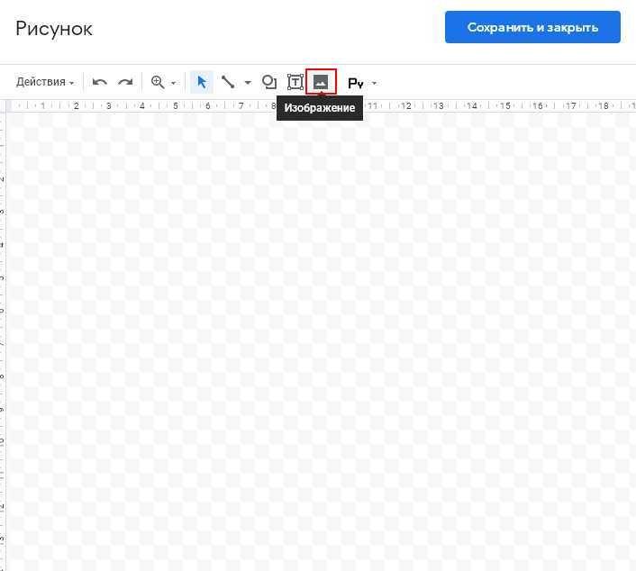 Добавление картинки в документ