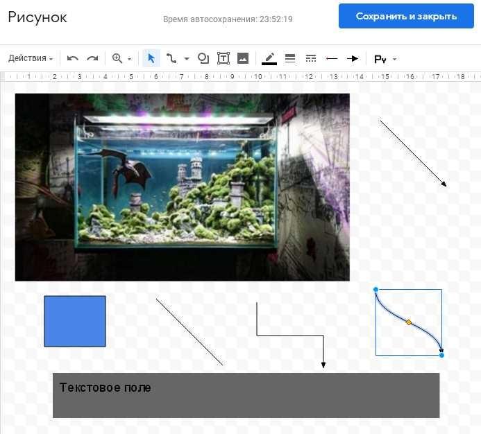 Добавление текста и фигуры в документ
