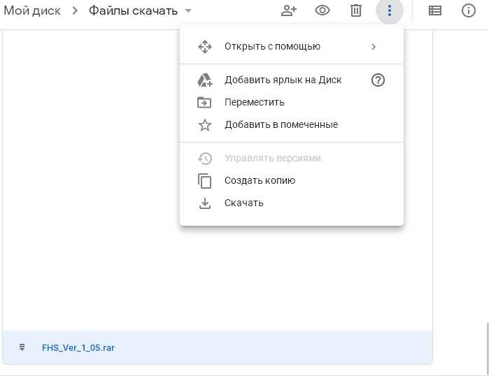 Скачивание файла с Google Drive