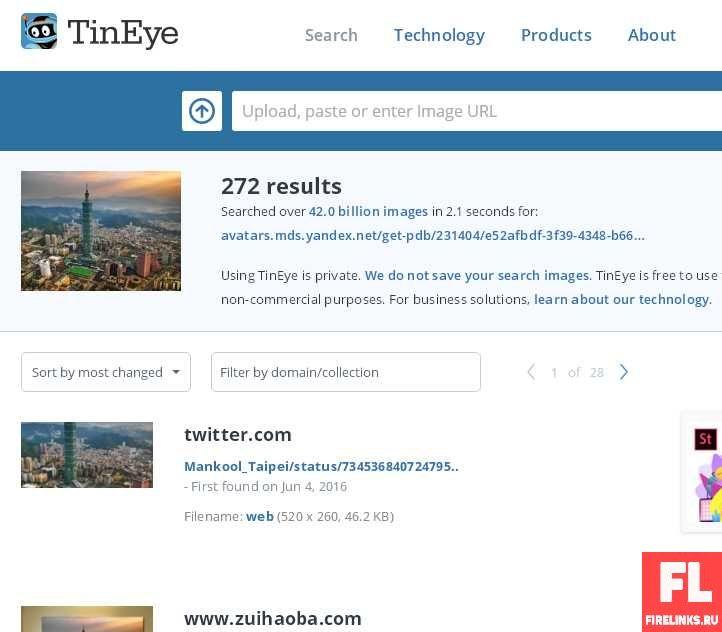 Программы для поиска людей по фото в социальных сетях: ТОП-9 лучших для поиска нужного человека