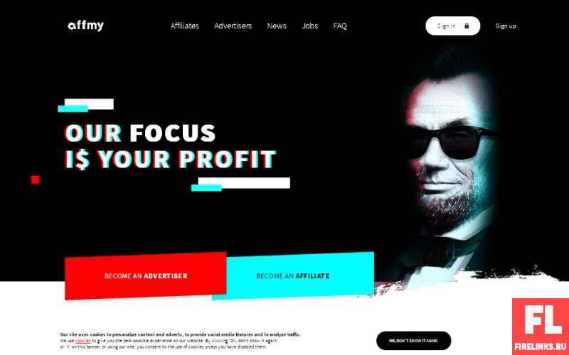Affmy CPA рекламная сеть