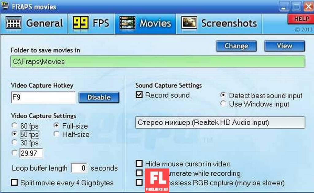 Программы для записи игры с экрана компьютера со звуком
