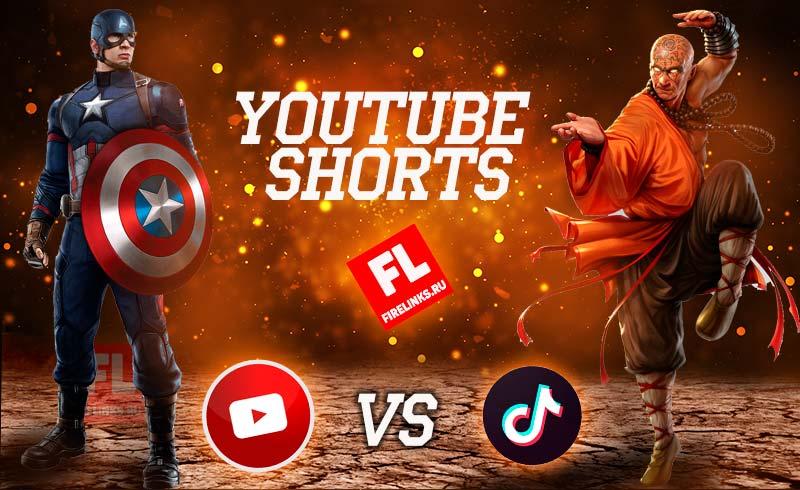 YouTube запустил конкурента Тик Тока: сервис YouTube Shorts