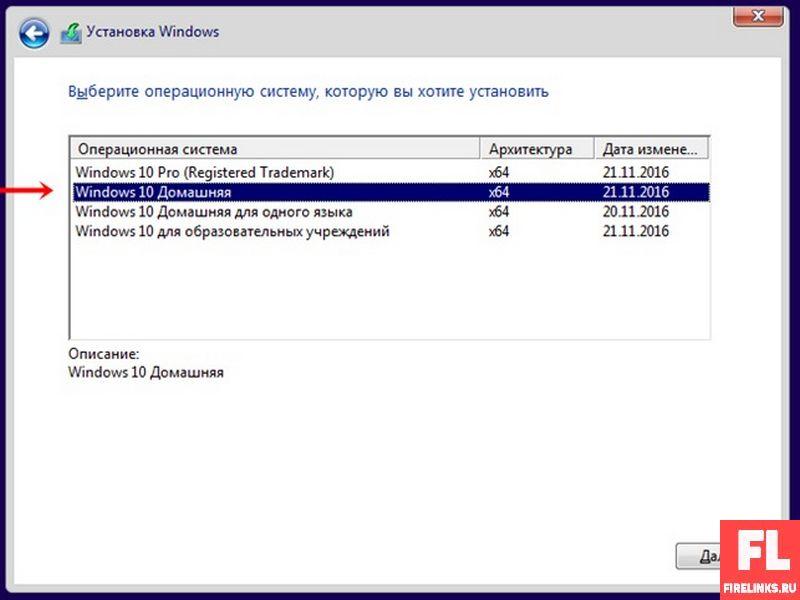Установка Виндовс 10 на компьютер (ноутбук) с флешки: пошаговая инструкция + создание загрузочного диска в UltraISO