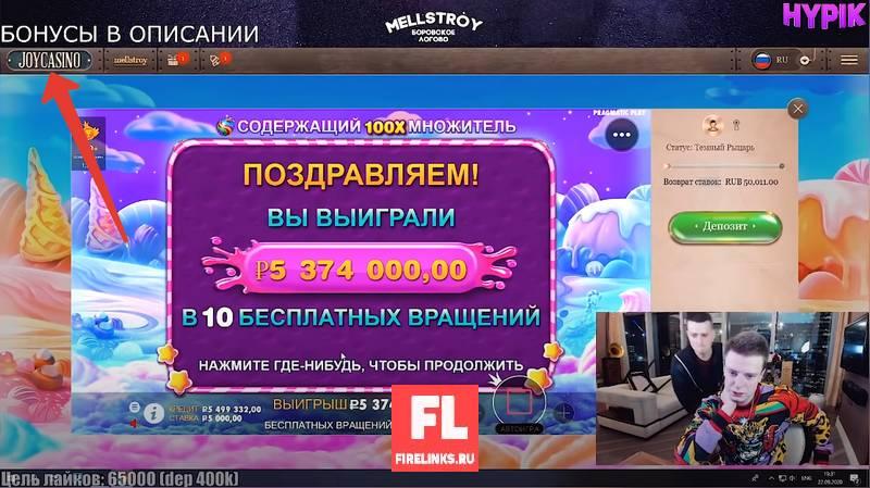 Реклама казино