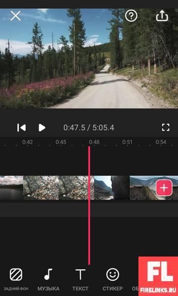 Видео мэйкер Приложения для обработки видео на Андроид