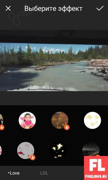 Вива видео Про Андроид