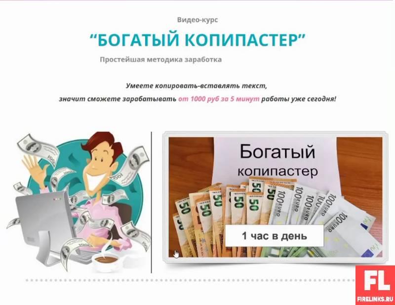 Куда обратиться если обманули мошенники в интернете на деньги: как вычислить мошенников + статьи УК и образец заявления в полицию