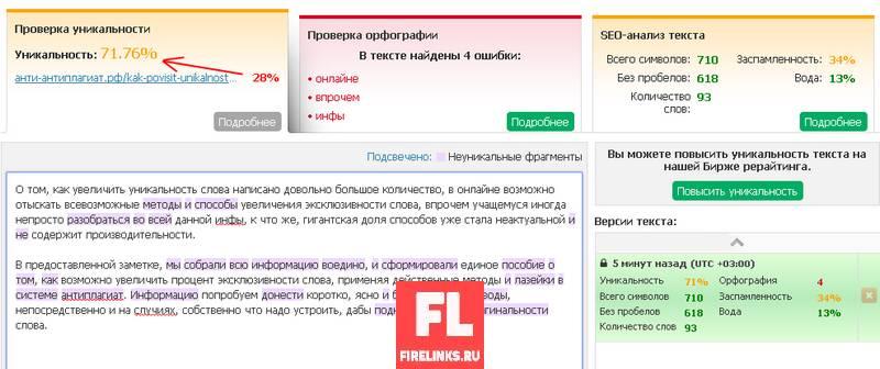 Редактирование текста Text ru