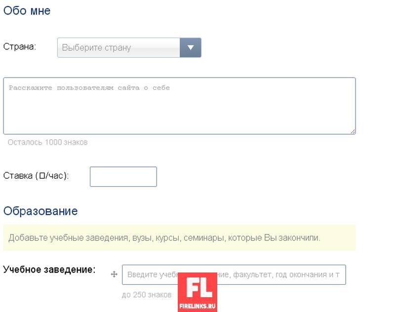 Kadrof.ru удаленная работа