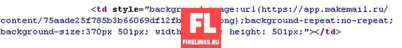 Как верстать HTML письма: пошаговое руководство с примерами + исходники шаблона письма для скачивания
