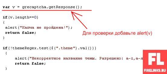 Форма обратной связи HTML с отправкой на почту: как создать с использование javascript, ajax и без php + исходники кода к уроку