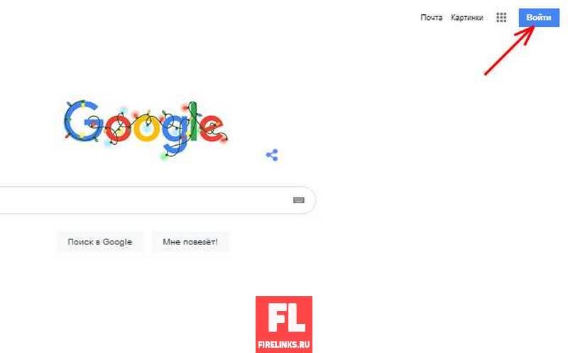 Гугл почта: регистрация почтового ящика + настройка разделов gmail почты с нуля