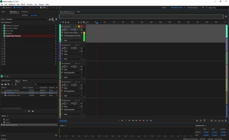 Adobe Audition звуковая дорожка