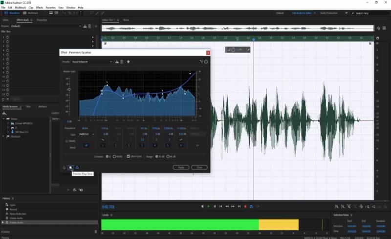 Встроенная обработка музыки
