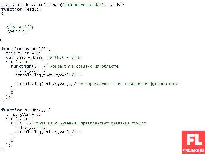 Пишем код функции