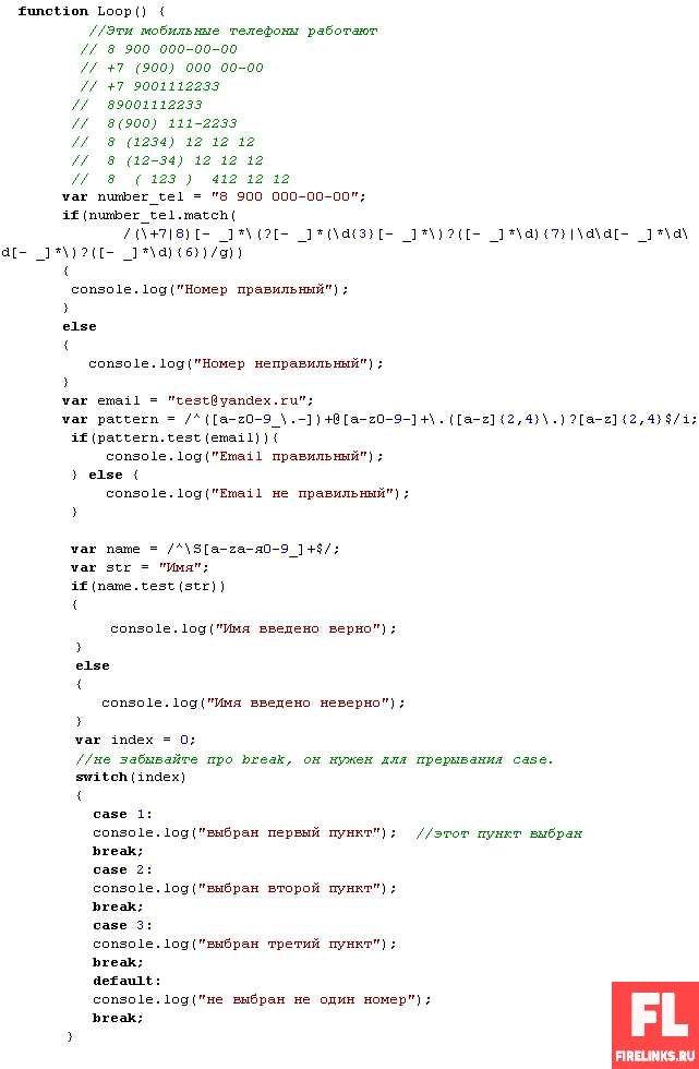Программирование кода проекта