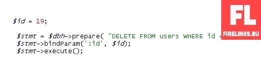 удаление части кода.