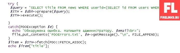 Вложенные SQL запросы