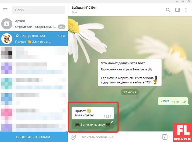 tiktok bots ru телеграмм бот