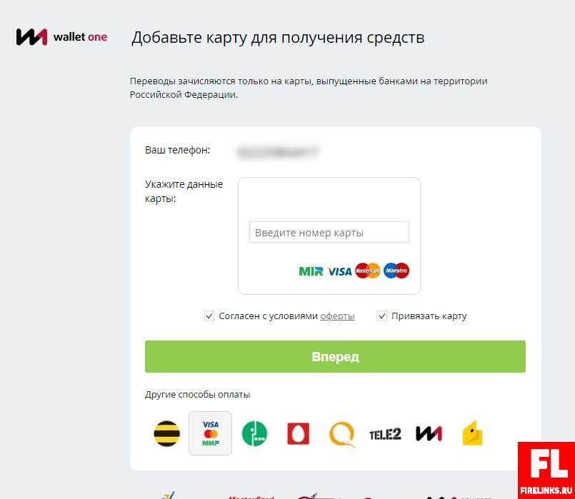 Рейтинг платежных систем для интернет магазина: ТОП-10 модулей для запуска онлайн торговли
