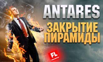 Финансовая пирамида Антарес закрылась: что случилось с вкладчиками и почему начался хаос
